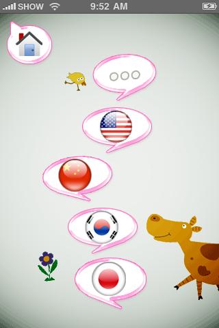 用活生生的动物叫声和各国语言的动物名称的ox测验!